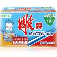 雕牌 透明皂/洗衣皂176g*3 深層去漬(新老包裝隨機發貨)