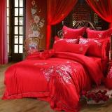 水星家纺(MERCURY)婚庆提花绣花大红六件套 家有囍事 双人1.5米床喜庆结婚床上用品