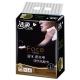 洁柔(CS) 抽纸Face面子系列3层150抽抽式面巾纸*3包(L号)古龙水香味