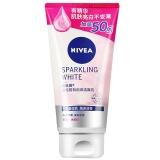 妮维雅NIVEA晶纯皙白泡沫洁面乳150g加量装(100g+50g)