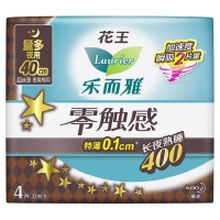 花王乐而雅(laurier)零触感特薄超特长夜用护翼型卫生巾40cm 4片