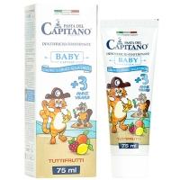 船长(Capitano)儿童牙膏(适合3岁以上)75ml(欧洲原装进口)