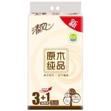 清风(APP)抽纸 原木纯品 2层150抽纸巾*4包 小规格