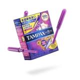 丹碧絲(Tampax)導管式隱形衛生棉條 普通流量16支裝(美國進口 幻彩系列 非衛生巾)