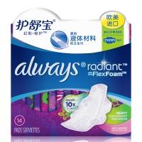 护舒宝(Always)幻彩·极护卫生巾量多日用270mm14片(欧美原装进口 液体材料 清香)