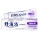 舒适达(sensodyne) 牙龈护理 牙膏 120g