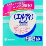 尤妮佳(Unicharm)卫生棉条 (超多量 60支)(日本原装进口)