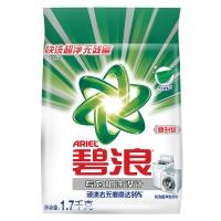 碧浪機洗超凈洗衣粉1.7kg/袋 機洗專用 快洗