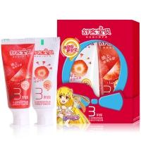 舒客宝贝 3阶段优护早晚牙膏草莓味(40g+40g)(新老包装随机发货)