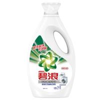 碧浪机洗超净洗衣液2kg/瓶 机洗专用 快洗