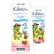 船长(Capitano)儿童牙膏(适合3岁以上)草莓味 75ml(欧洲原装进口)