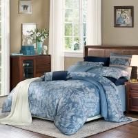 水星家纺(MERCURY) 床上用品四件套纯棉 全棉贡缎活性印花被套床单 肖邦夜曲 加大双人1.8米床