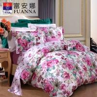 富安娜家纺 床上用品纯棉斜纹四件套全棉床单1.8m套件 克拉恋人 1.8米床适用(230*229cm)绿色