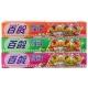 百龄 (Smiling)儿童牙膏50g*3支装 3种水果味 适合2-12岁( 台湾进口)