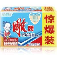 雕牌 加香透明皂/洗衣皂206g*2(新老包装随机发货)
