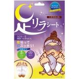 树之惠(kinomegumi)天然树液足贴(薰衣草) 14片(日本原装进口)