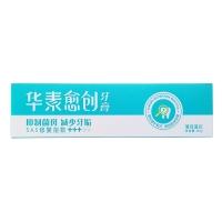 华素愈创 抑菌斑减少牙垢 牙膏+++120g(薄荷莲花香型)