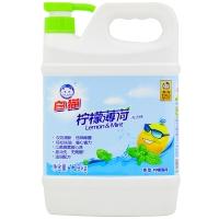 白猫 柠檬薄荷洗洁精1.29kg