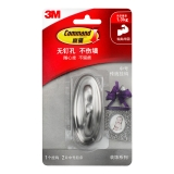 3M 高曼 挂钩 镀金属无痕挂钩 厨房衣物镜子 传统型中号