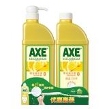 斧头牌(AXE)柠檬护肤洗洁精1.18kg(泵+补)(新老包装随机发放)
