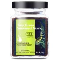 千纤草 天然小颗粒海藻面膜250g(提亮肤色 紧致肌肤)