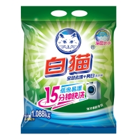 白猫全效去渍+亮白无磷洗衣粉1088g