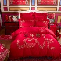富安娜家纺 纯棉提花婚庆八件套 甜蜜假期 1.8米床(加大) 红色