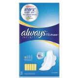 护舒宝(Always)日用 未来感·极护液体卫生巾 240mm 36片 (欧美原装进口 液体材料 10倍吸收)