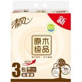 清风(APP)抽纸 原木纯品 2层150抽纸巾*3包(中规格)