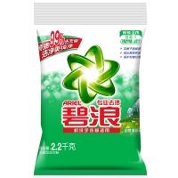 碧浪專業去漬自然清新型無磷洗衣粉2.2kg/袋 無磷 去漬 含馨香因子