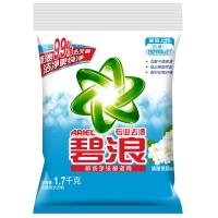 碧浪专业去渍无磷清雅茉莉型洗衣粉1.7kg/袋 无磷 去渍 含馨香因子