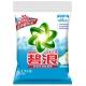碧浪 专业去渍无磷清雅茉莉型洗衣粉1.7kg/袋 无磷 去渍 含馨香因子
