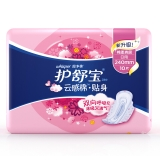 护舒宝(Whisper)贴身日用 云感超净棉卫生巾 240mm 10片 (绵柔 瞬吸 透气)
