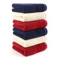 金號毛巾家紡  GA1077 純棉方格提緞吸水柔軟面巾紅藍棕混色6條裝 72*34cm 97g/條