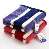 金号 床品家纺 赤金彩条割绒G1744纯棉毛巾粉红蓝混色2条装