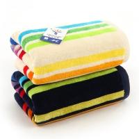 金号 毛巾家纺 纯棉G1560A彩条割绒毛巾蓝棕混色2条装