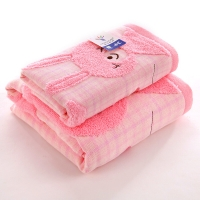 金号毛巾家纺G1572WH纯棉吸水面巾浴巾组合装