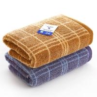 金号提缎绣纯棉毛巾G1955H棕灰两条装