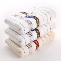 金号 床品家纺 赤金线条G1808纯棉毛巾红兰混色3条装