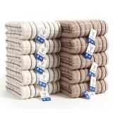 金號 純棉毛巾GA1016白棕混色10條裝 吸水方格面巾 70*34cm 84g/條