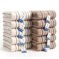 金号 纯棉毛巾GA1016白棕混色10条装 吸水方格面巾 70*34cm 84g/条