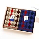 金号 床品家纺 菱形块G1745兰棕2条盒装纯棉毛巾