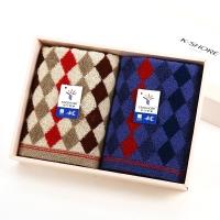 金號 床品家紡 菱形塊G1745蘭棕2條盒裝純棉毛巾