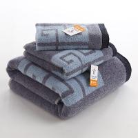 金號 床品家紡 舒特曼雙面毛圈S1206毛方浴套巾灰色