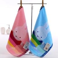 金号 毛巾家纺 米菲兔MF6046方巾蓝粉2条装