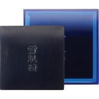 雪肌精 SEKKISEI 洗颜皂 120g(又名毛孔净透洗颜皂)(洗面奶 手工皂)
