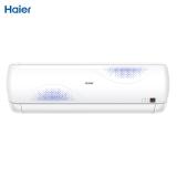 海尔(Haier)大1匹 定频 冷暖 智能 空调挂机 KFR-26GW/10EBA13U1套机(京东战神)