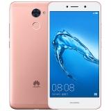 华为畅享7 Plus 4GB+64GB 粉色 移动联通电信4G手机 双卡双待