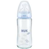 【德国进口】NUK宽口径玻璃奶瓶240ml配0-6个月奶嘴硅胶防胀气中圆孔(蓝色)