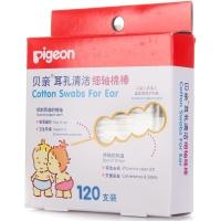 贝亲(Pigeon)细轴螺旋棉棒 120支 KA03(耳孔清洁)